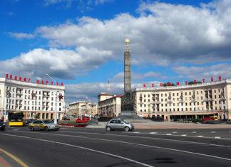 Jak zdobyć wizy na Wschód - Rosja i Białoruś